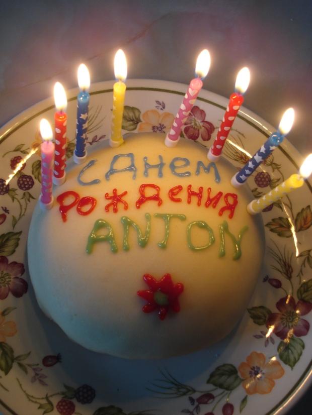 chekhov birthday