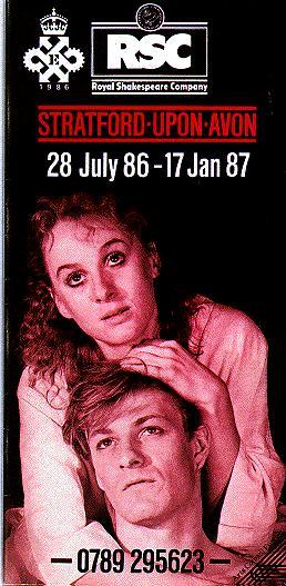 Michael Bodanov Romeo and Juliet Shakespeare