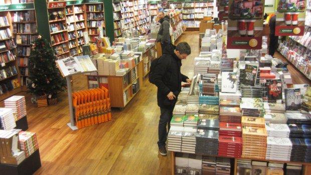 iceland_books_wide-35ea1923e9f1ad7cc8f766ebf6d10ea7a7361aef-s900-c85